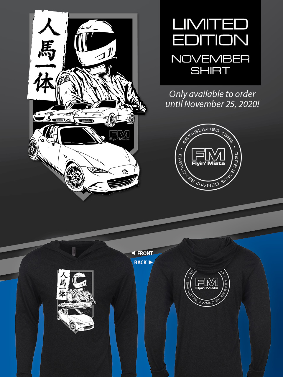 NEW Limited Edition November Shirt!